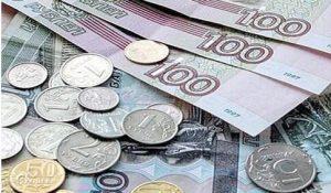 Лдпр минимальная почасовая оплата