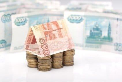 Как заполнить уведомление о выплате зарплаты иностранцу?