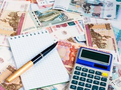 Как рассчитать и оплатить суточные