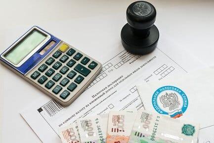 Справка в пенсионный фонд о заработной плате за 60 месяцев