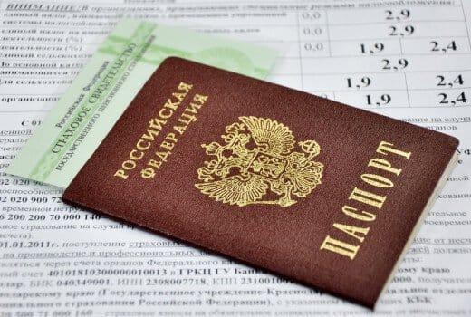 Страховые взносы в РФ с 2017