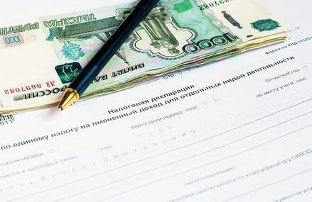 декларацию в налоговый орган по КНД 1152016