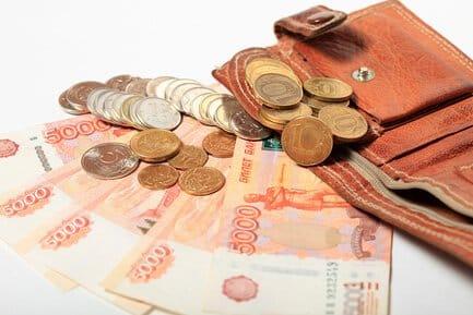 Основные виды доплат и надбавок к заработной плате