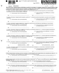 Лист Д2