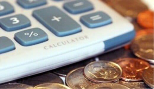 Расчет средней заработной платы