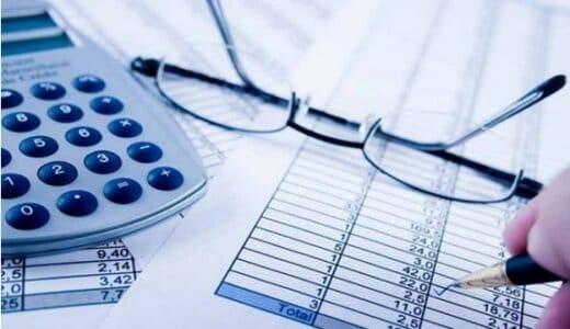 Страховые взносы в 2017 году: отчетность, расчеты, тарифы