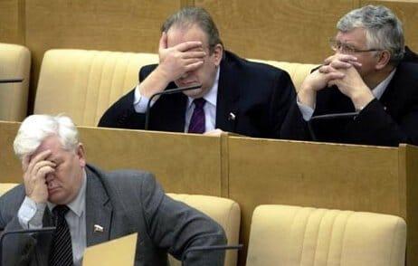 Заработная плата депутатов поднялась до 250 тыс. руб.