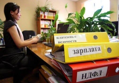 Увольнение при неполной рабочей неделе, НДФЛ и страховые взносы