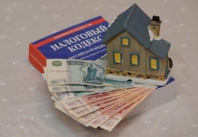 Плата за имущество