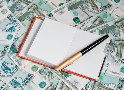 ЕНВД: сроки сдачи и уплаты