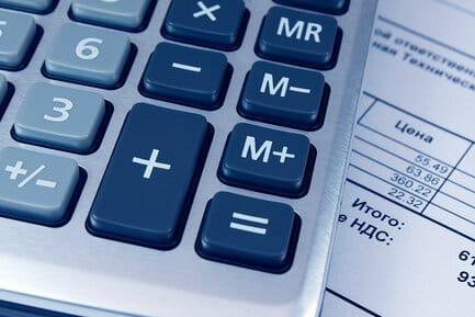 Выделение НДС из суммы, формула