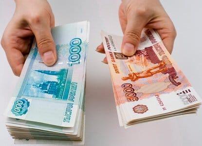 возврат денег за отпуск в России