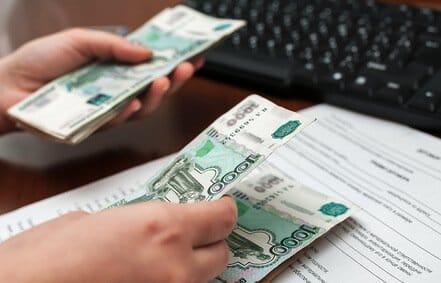 Пример расчета аванса по заработной плате