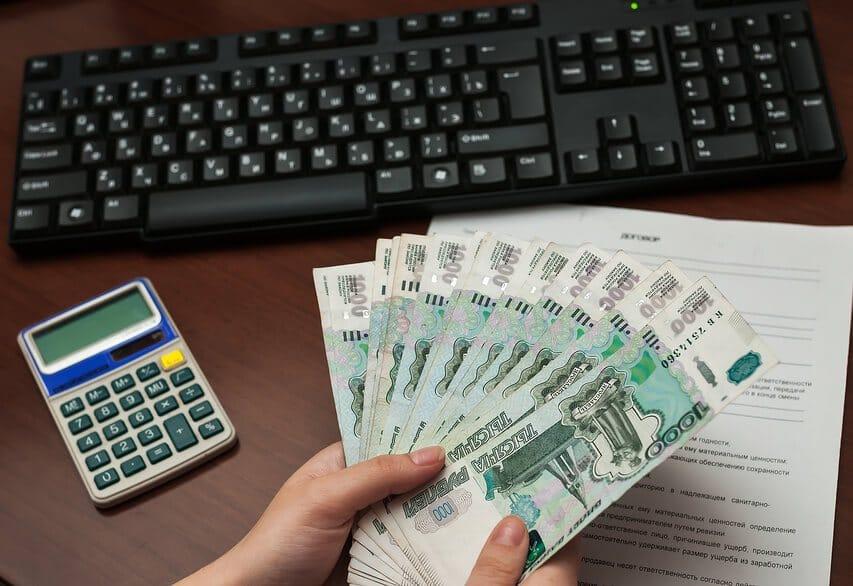 Обособленное подразделение: налог на прибыль, пример расчета