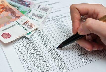 Объекты обложения налогом НДС в РФ.