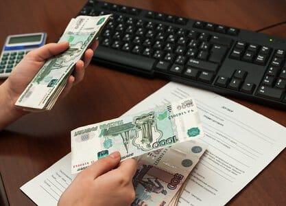 Доверенность на получение зарплаты