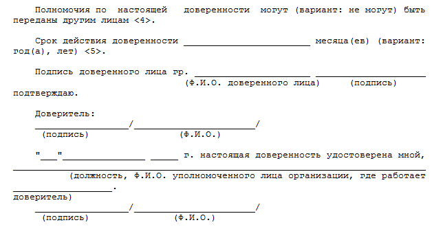 dopolnitelnaya-informatsiya