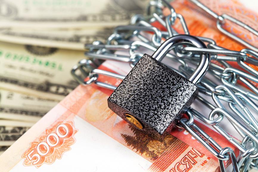 С 30 августа налоговая начнет блокировать счета физических лиц