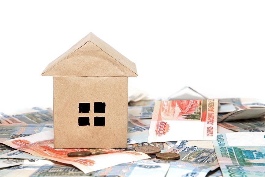 Изменен порядок уплаты физлицами имущественных налогов