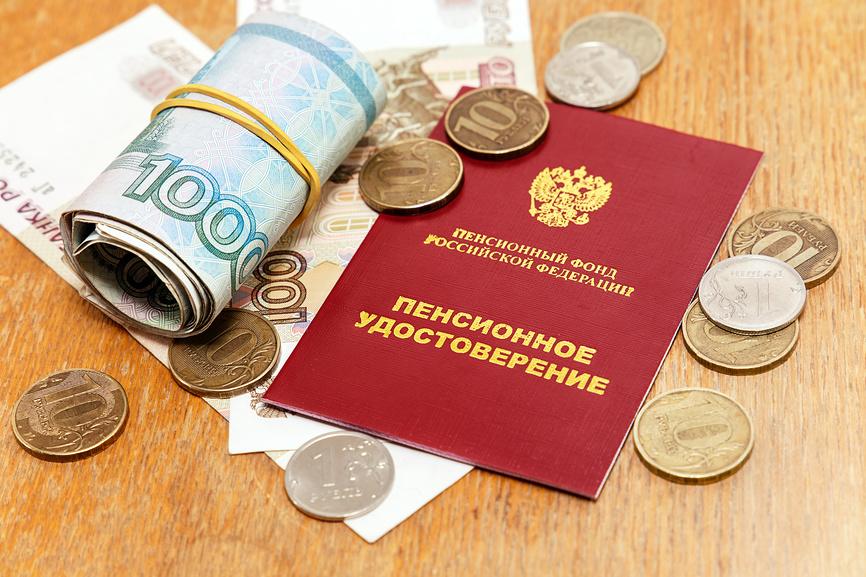 ФНС разъяснила порядок использования пенсионерами имущественных льгот