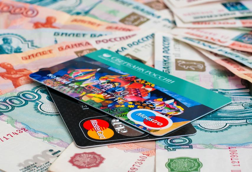 Досрочное погашение кредита: как сэкономить на процентах.