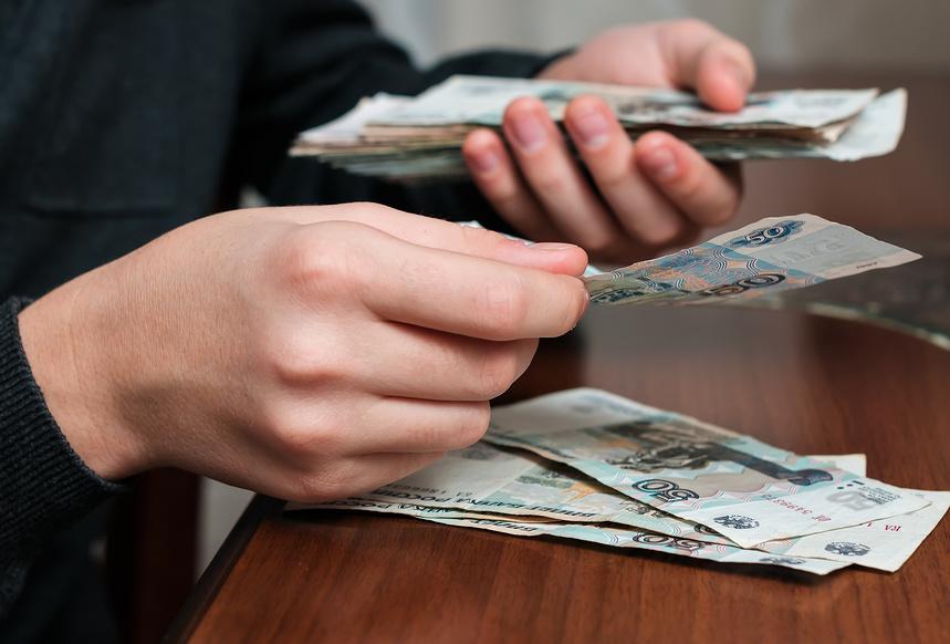 Важные изменения по начислению и выплате зарплаты