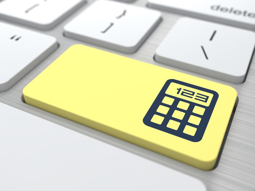 Калькулятор земельного налога