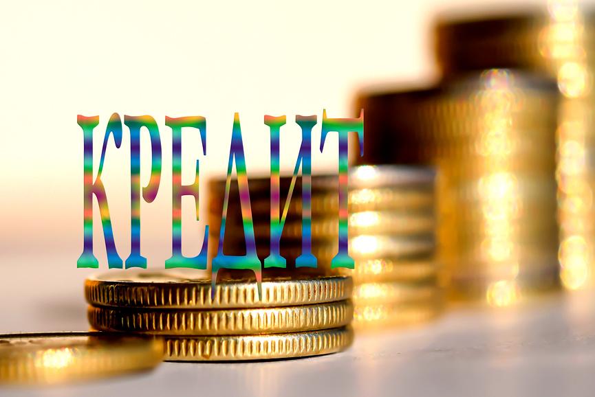 Платится ли НДФЛ с возврата страховки по кредиту?