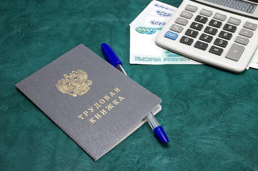 Без трудовой книжки пенсии не будет?