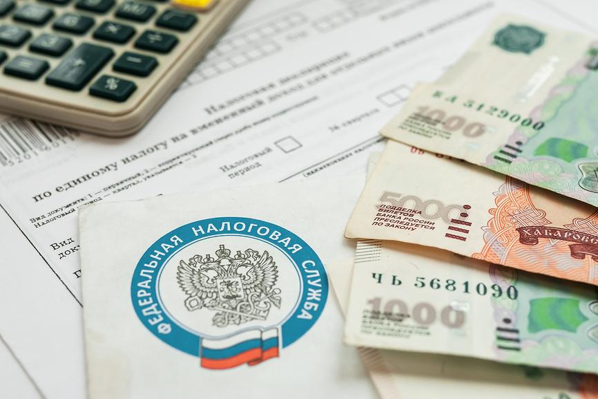 Изменен порядок предоставления бухгалтерской отчетности