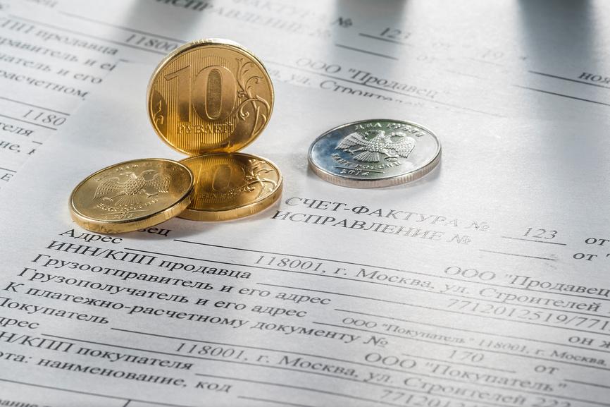 ФНС РФ утвердила новый формат счет-фактуры и УПД