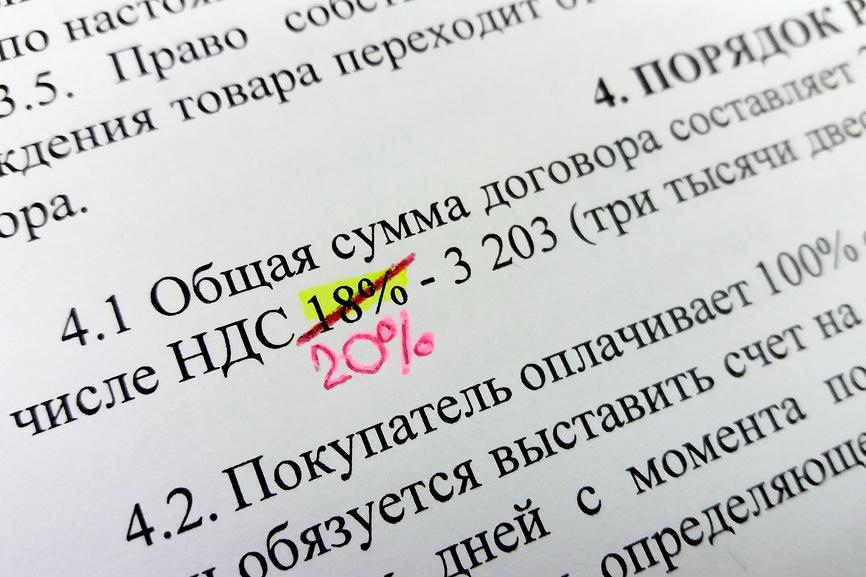 Что делать с НДС по переходящим с 2018-го на 2019-й договорам?