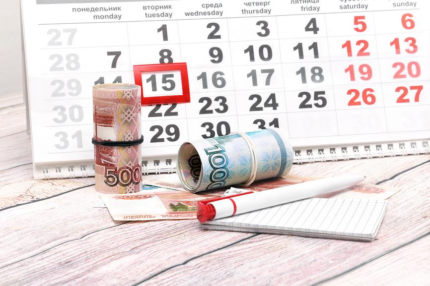 Зачет и возврат налоговой переплаты в 2019 году