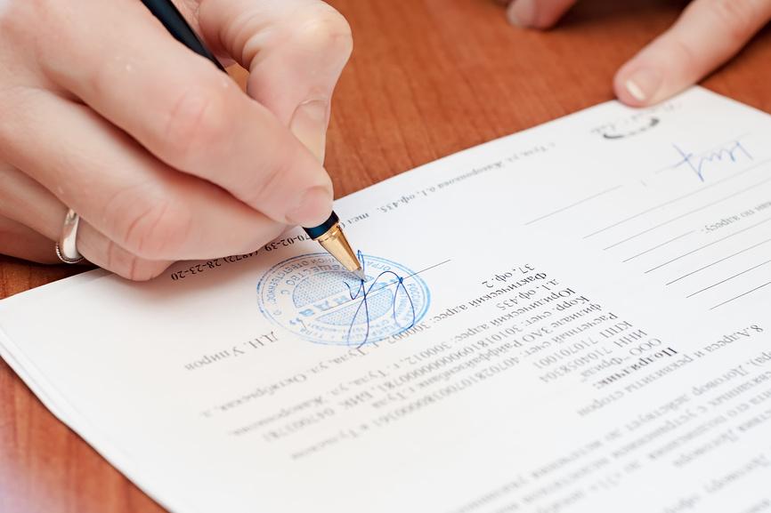 Как составить правильное гарантийное письмо?